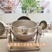 卤菜蒸煮夹层锅 粮食豆类专用蒸煮锅