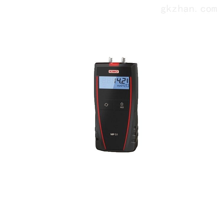 赫尔纳-供应ELECTRO-MATION差压变送器