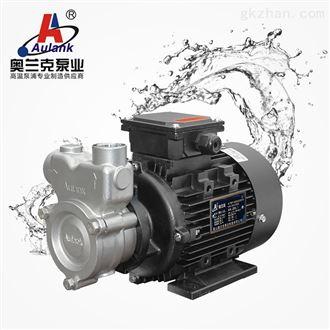 WH-15超声波清洗泵