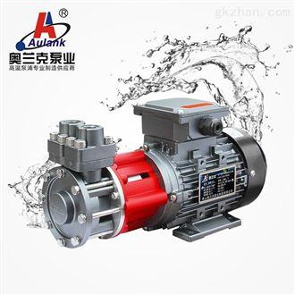 MDW-07旋涡磁力泵