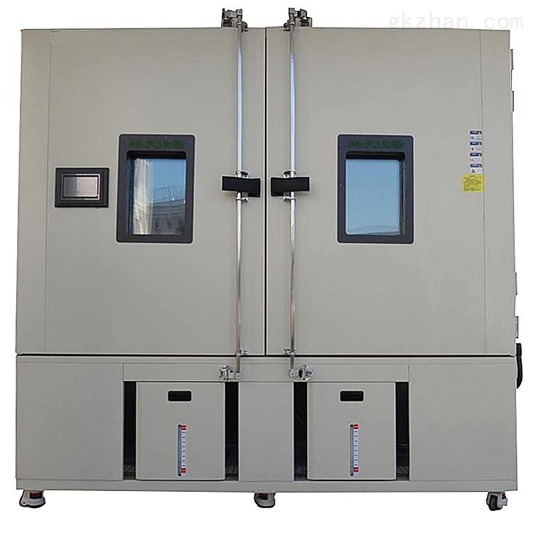 保温步入式恒温恒湿试验箱皓天设备