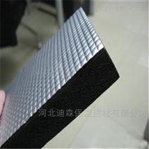 橡塑保温板价格|市面价格