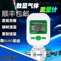 mf5712-n-200醫院的氣體質量流量計