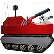 全自动细水雾灭火機器人