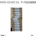 KFD2-SR2-Ex1.W.LB现货KFD2-CD-EX1.32,P+F倍加福隔离栅