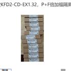 现货KFD2-CD-EX1.32,P+F倍加福隔离栅