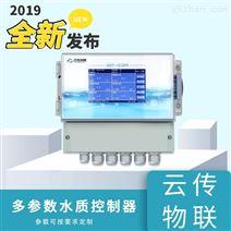 天津智能多参数水质分析控制器,电导率探头