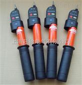 GD-10KV系列高压验电器
