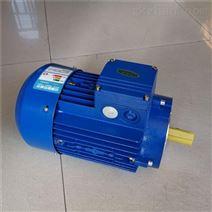 紫光MS8034鼓风机 清华紫光铝电机