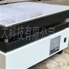 型号:M385925 数显恒温电热板 型号:M385925