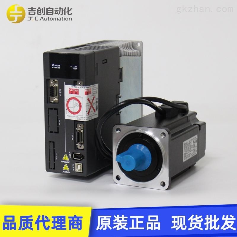 台达伺服驱动器 ASD-B2-0121-B 台达代理商