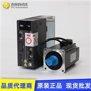 台达代理商-台达高精度400W交流伺服电机
