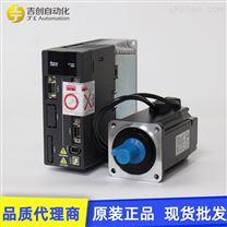 台达伺服电机ECMA-C20804S7 400功率有刹车