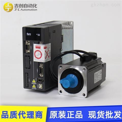 台达伺服电机ECMA-C20401FS 现货秒发
