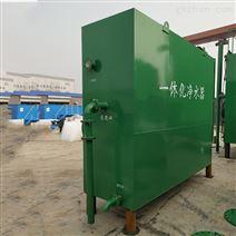 辽宁锦州直饮水净化设备选择原则及须知事项