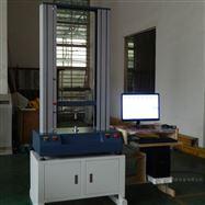 数显材料拉力试验机