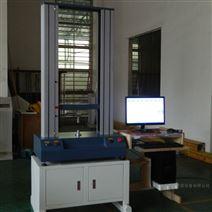 数显万能材料拉力试验机