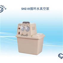 上海贤德SHZ-III循环水式多用真空泵