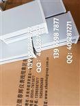 春辉微机测速仪MCS/CSY-11-C,MCS-111,CSY-II-B-0