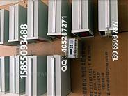 表KSF-700H-G、KSF-700S-G