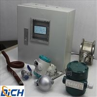 LUGB锅炉热水蒸汽流量计质量优