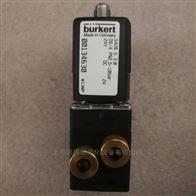 德国宝德burkert5420电磁阀00134630