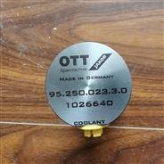 翊霈低价供应德国KTR开天的膜片联轴器等,欢迎询价