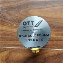 翊霈低价供应德国KTR開天的膜片联轴器等,欢迎询价
