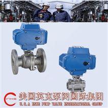 进口电动球阀简述与技术参数及结构特点