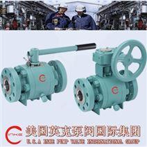 进口高压球阀简述与技术参数及结构特点