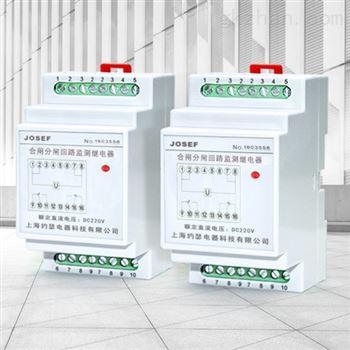 JDZY-1400 DC220V中間繼電器