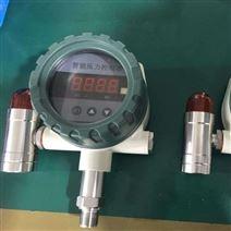 河北煤气防爆压力控制器,热风炉管道测量