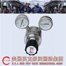 进口二氧化碳钢瓶减压阀质量稳定、价格实惠