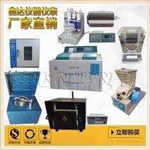 煤炭化验室全套化验设备都有什么价格量热仪