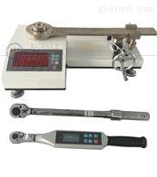 检定仪产50-500牛米摩托车用扭矩扳手检定仪