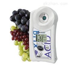 PAL-BX/ACID2便携式糖酸度计 葡萄、葡萄酒专用