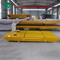 运输水泥板型材及原料转运车搬运电动台车