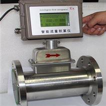 广州生产厂家煤制气专用型气体涡轮流量计