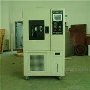 实验室氙灯老化测试箱