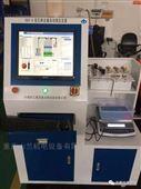 DGC-A自动型瓦斯含量直接测定装置