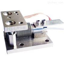 防倾覆称重模块,中小容量反应釜电子称