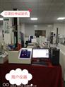 浙江杭州口罩耳带拉伸试验机设备稳定精密