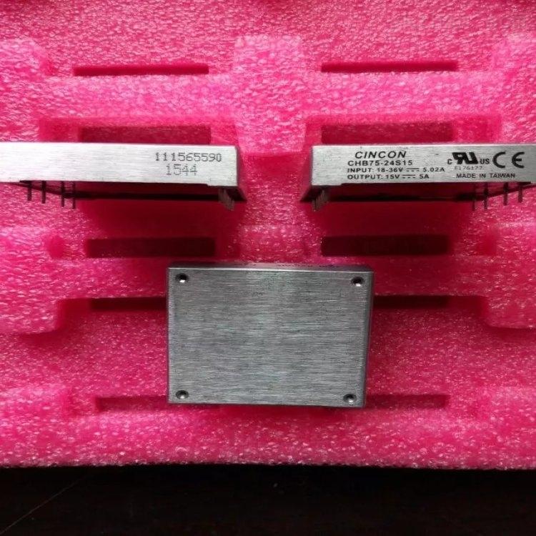 DC/DC电源模块CHB75-12S33  CHB75-12S05