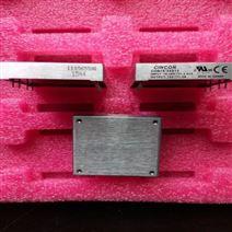 DC/DC電源模塊CHB75-12S33  CHB75-12S05