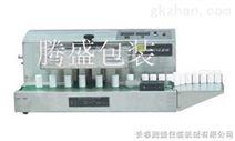 长春供应台式自动铝箔封口机 打码机 灌装机