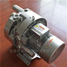 5.5KW4RB旋涡高压气泵