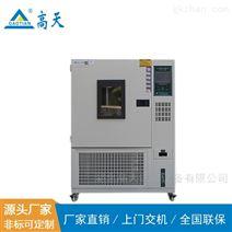 电路板通电测试高低温试验箱老化实验箱现货
