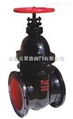 Z45T暗杆楔式闸阀、铸铁暗杆楔式闸阀、楔式闸阀