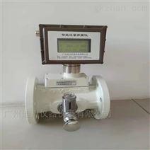 广东天然气体涡轮流量计