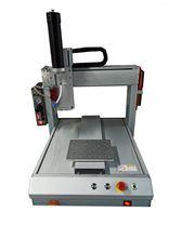 供应ZT-GJ型三轴硅胶自动点胶机
